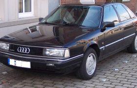 Audi 200 - Ein Kind der 80er auf imeister.de